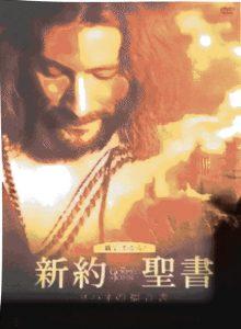 ヨハネ福音書